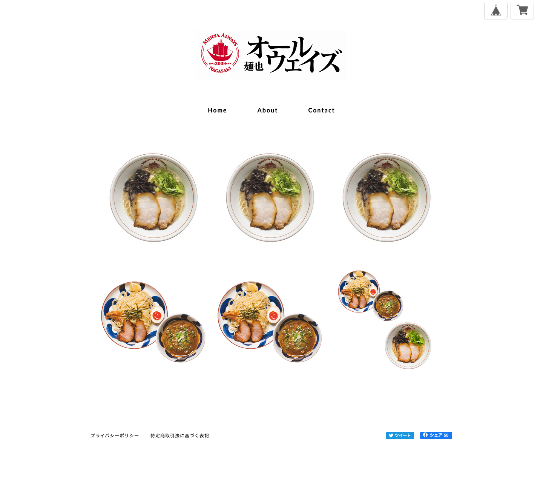 Screenshot_2020-04-27 麺也オールウェイズ|らーめん|つけ麺|レモンとんこつらーめん|長崎 powered by BASE